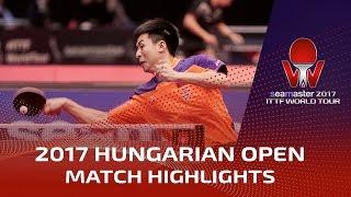 【動画】方博 VS ワン・ヤン シーマスター2017 ハンガリーオープン ベスト32