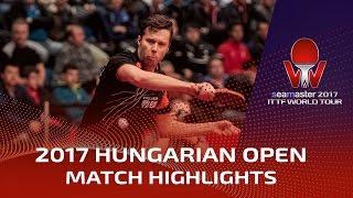 【動画】ブラディミル・サムソノフ VS ROBINOT Quentin シーマスター2017 ハンガリーオープン ベスト32