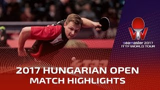 【動画】DUDA Benedikt VS LIN Gaoyuan シーマスター2017 ハンガリーオープン ベスト32
