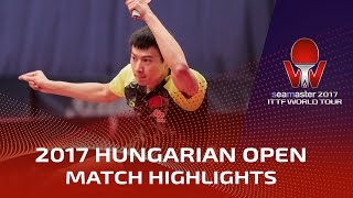 【動画】ZHOU Yu VS ピッチフォード シーマスター2017 ハンガリーオープン ベスト32