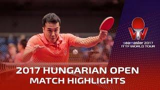 【動画】尚坤 VS KARAKASEVIC Aleksandar シーマスター2017 ハンガリーオープン ベスト64