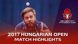 【動画】KHANIN Aliaksandr VS PERSSON Jon シーマスター2017 ハンガリーオープン ベスト64
