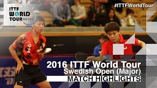 【動画】田志希・梁夏銀 VS チェン・イーチン・李依真 2016年スウェーデン・オープン 決勝