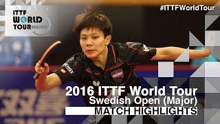 【動画】チェン・イーチン VS 石川佳純 2016年スウェーデン・オープン 準決勝