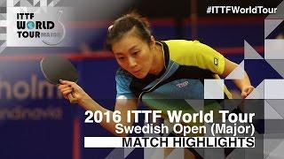 【動画】フー・メレック VS ハン・イン 2016年スウェーデン・オープン 準決勝