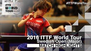 【動画】CHOI Hyojoo VS 森さくら 2016年スウェーデン・オープン 決勝