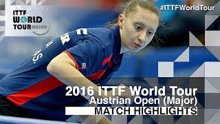 【動画】伊藤美誠 VS POLCANOVA Sofia 2016年Hybiomeオーストリアオープン 準々決勝