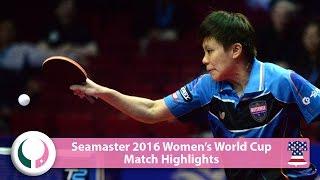 【動画】帖雅娜 VS チェン・イーチン 2016シーマスター女子ワールドカップ 準決勝