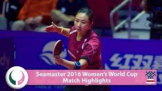 【動画】帖雅娜 VS 沈燕飛 2016シーマスター女子ワールドカップ 準々決勝