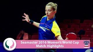 【動画】サマラ VS 平野美宇 2016シーマスター女子ワールドカップ ベスト16