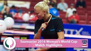 【動画】リュウ・ジャ VS POTA Georgina 2016シーマスター女子ワールドカップ ベスト16