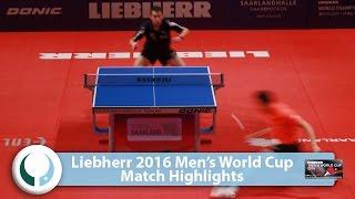 【動画】許昕 VS カルデラノ LIEBHERR 2016男子ワールドカップ ベスト16