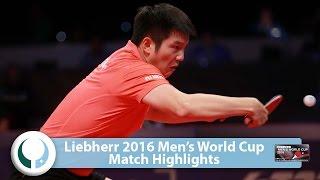 【動画】樊振東 VS ガオニン LIEBHERR 2016男子ワールドカップ ベスト16