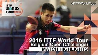 【動画】リョウ・シンテイ VS LAMBIET Florent 2016年ベルギーオープン 決勝