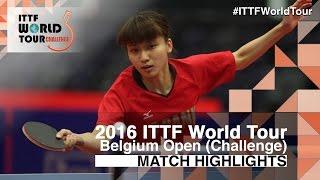 【動画】スッチ VS 加藤杏華 2016年ベルギーオープン 決勝