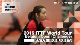 【動画】ルン・リサ VS LE Thi Hong Loan 2016年ベルギーオープン