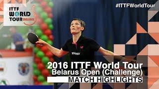 【動画】PAVLOVICH Viktoria VS 芝田沙季 2016年ベラルーシオープン 決勝