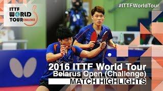 【動画】張禹珍・LIM Jonghoon VS CHERNOV Konstantin・ISMAILOV Sadi 2016年ベラルーシオープン 決勝