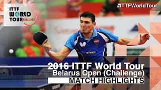 【動画】CHO Eonrae VS VLASOV Grigory 2016年ベラルーシオープン 準決勝