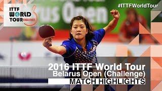 【動画】JUNG Yumi VS 芝田沙季 2016年ベラルーシオープン 決勝