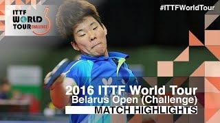 【動画】YANG Tzu-Yi VS KIM Minhyeok 2016年ベラルーシオープン 準々決勝
