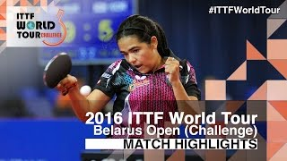 【動画】アドリアーナ・ディアス VS 塩見真希 2016年ベラルーシオープン 準々決勝