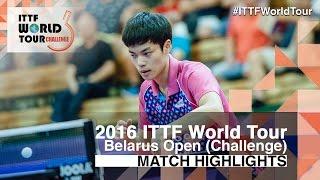 【動画】趙勝敏 VS MILOVANOV Andrey 2016年ベラルーシオープン