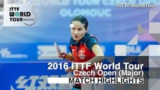 【動画】YANG Xiaoxin VS 塩見真希 2016年チェコオープン 決勝