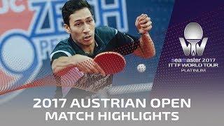 【動画】LIN Gaoyuan VS BOULOUSSA Mehdi 2017シマスター2017 プラチナ、オーストリアオープン