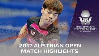 【動画】薛飛 VS 趙勝敏 2017シマスター2017 プラチナ、オーストリアオープン 決勝