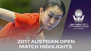 【動画】LIU Gaoyang VS 松澤茉里奈 2017シマスター2017 プラチナ、オーストリアオープン ベスト16