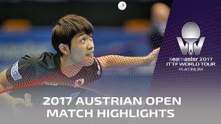 【動画】吉村和弘 VS LIN Gaoyuan 2017シマスター2017 プラチナ、オーストリアオープン ベスト32