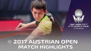 【動画】ZHOU Yu VS ディオゴ・チェン 2017シマスター2017 プラチナ、オーストリアオープン