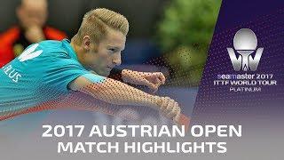 【動画】丹羽孝希 VS フィルス 2017シマスター2017 プラチナ、オーストリアオープン ベスト16