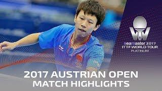 【動画】林高遠 VS ロベルト・ガルドシュ 2017シマスター2017 プラチナ、オーストリアオープン ベスト16