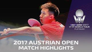 【動画】方博 VS 松平健太 2017シマスター2017 プラチナ、オーストリアオープン 準々決勝