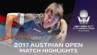 【動画】林高遠 VS 丹羽孝希 2017シマスター2017 プラチナ、オーストリアオープン 準々決勝