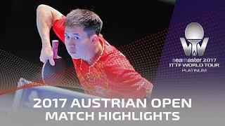 【動画】閻安 VS 方博 2017シマスター2017 プラチナ、オーストリアオープン 準決勝