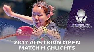 【動画】GU Yuting VS 王曼昱 2017シマスター2017 プラチナ、オーストリアオープン 決勝