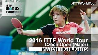 【動画】YOON Hyobin VS 芝田沙季 2016年チェコオープン 決勝