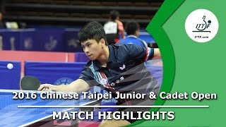 【動画】CHO Daeseong VS HUANG Chien-Tu 2016 Chines台北ジュニア&カデットオープンITTF GoldenSeries Jr.Circuit 決勝