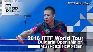 【動画】リョウ・シンテイ VS SUN Chia-Hung 2016年-  Asarelブルガリアオープン 準決勝