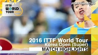 【動画】荘智淵 VS 朱世赫 2016年韓国オープンベスト16
