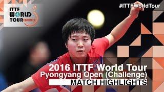 【動画】リ・ミョンスン VS キム・ソンイ 2016年平壌オープン 決勝