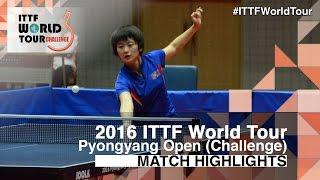 【動画】リ・ミョンスン VS GUO Yuhan 2016年平壌オープン 準決勝