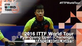 【動画】XU Yingbin VS YANG Shuo 2016年平壌オープン 準々決勝