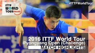 【動画】CAO Wei VS KANG Wi Hun 2016年平壌オープン 準々決勝