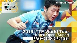 【動画】許昕 VS 樊振東 2016年韓国オープン 準決勝