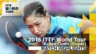 【動画】劉詩文 VS 朱雨玲 2016年韓国オープン 準決勝