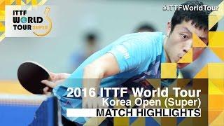 【動画】黄鎮廷 VS 許昕 2016年韓国オープン 準々決勝